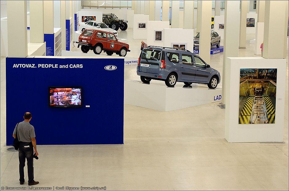 1410s_2.jpg - Автоваз, Люди и машины (23.07.2011)