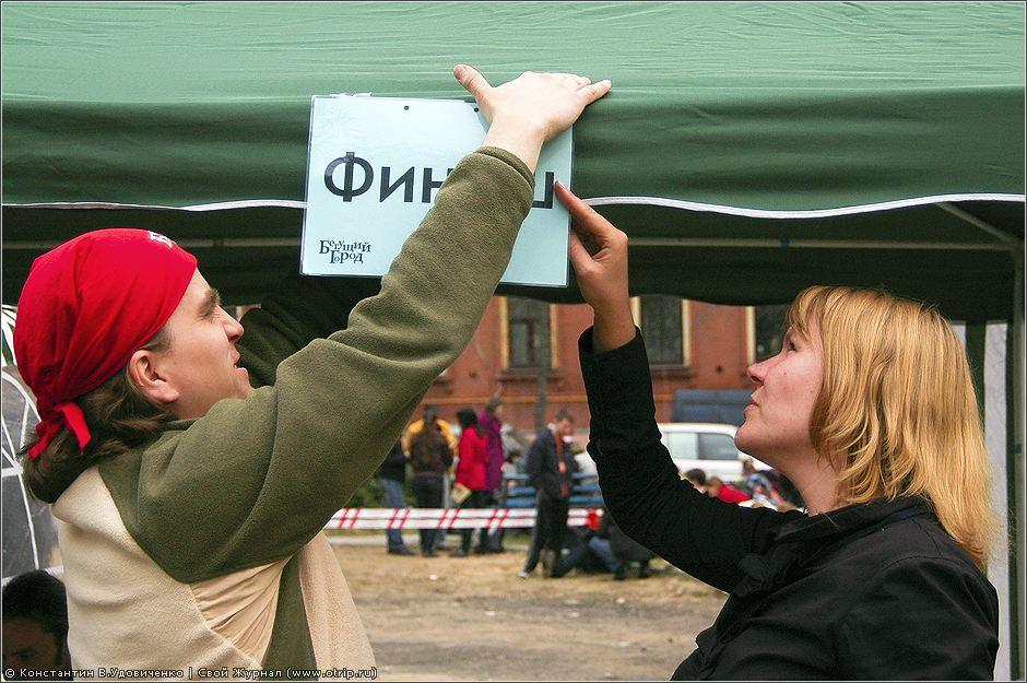 8921s_2.jpg - Бегущий Город Москва 2010 (БГМ-2010)