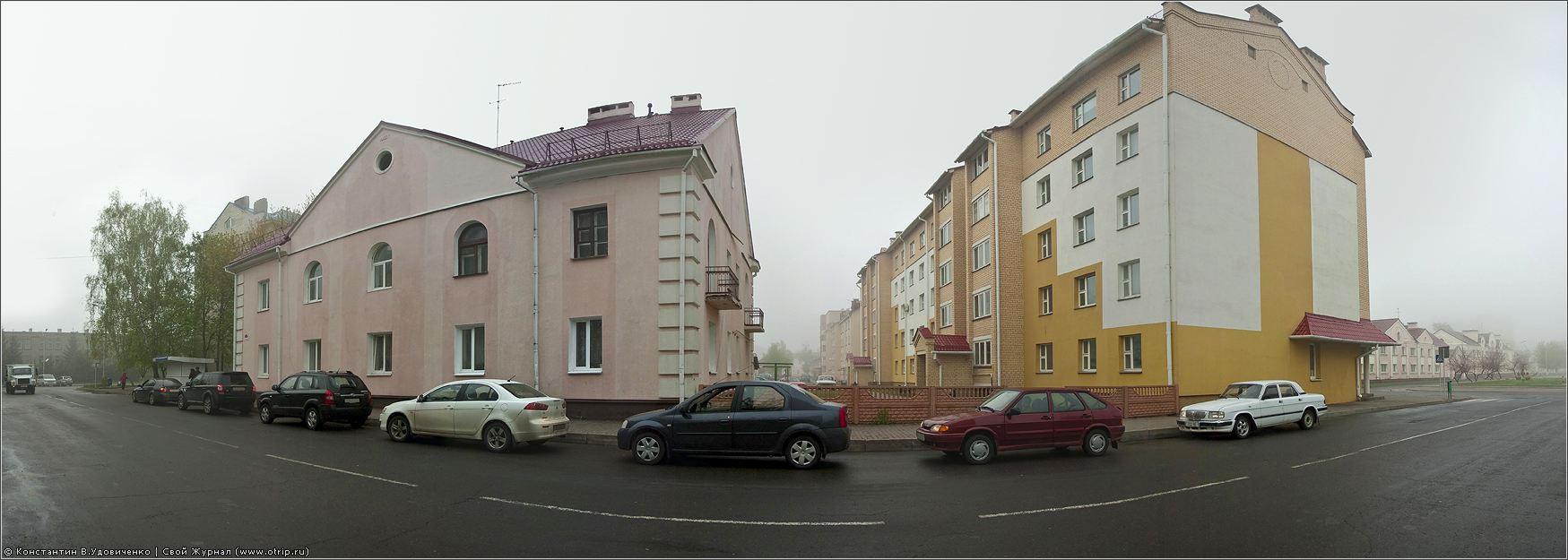 3769-3778-7871x3151s_2.jpg - Беларусь 2010 (01-03.05.2010)