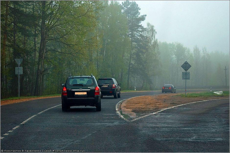 3793s_2.jpg - Беларусь 2010 (01-03.05.2010)