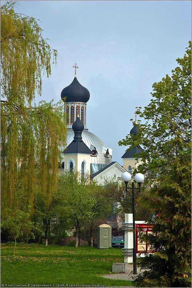 3810s_2.jpg - Беларусь 2010 (01-03.05.2010)