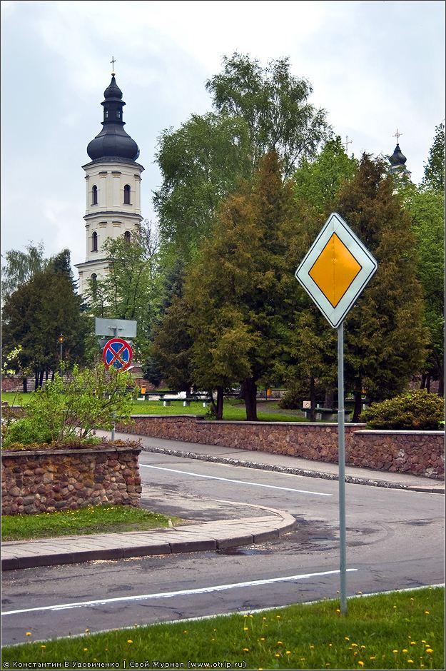 3839s_2.jpg - Беларусь 2010 (01-03.05.2010)