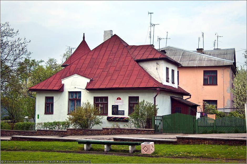 3846s_2.jpg - Беларусь 2010 (01-03.05.2010)