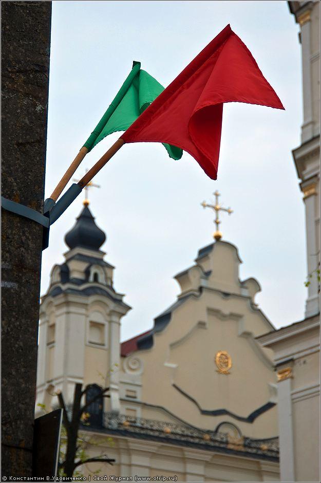 3860s_2.jpg - Беларусь 2010 (01-03.05.2010)
