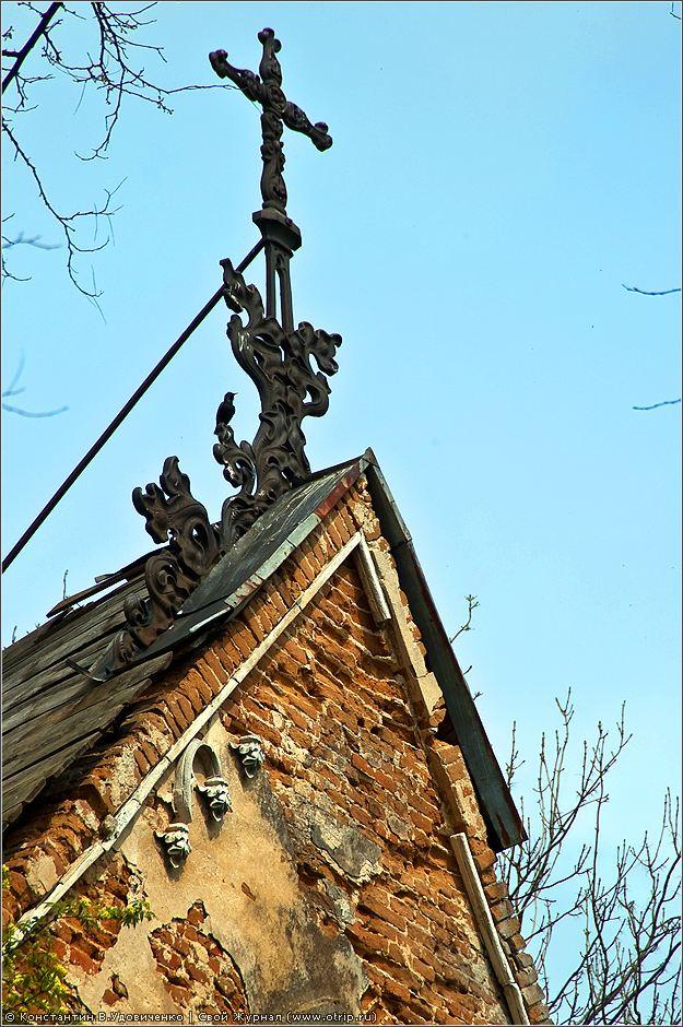 3951s_2.jpg - Беларусь 2010 (01-03.05.2010)
