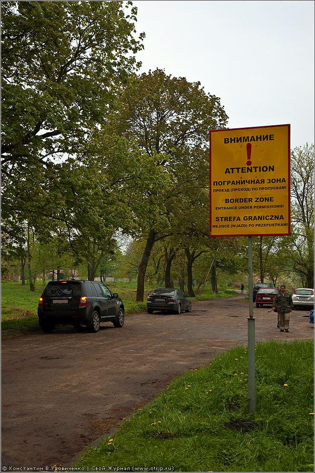 4052s_2.jpg - Беларусь 2010 (01-03.05.2010)