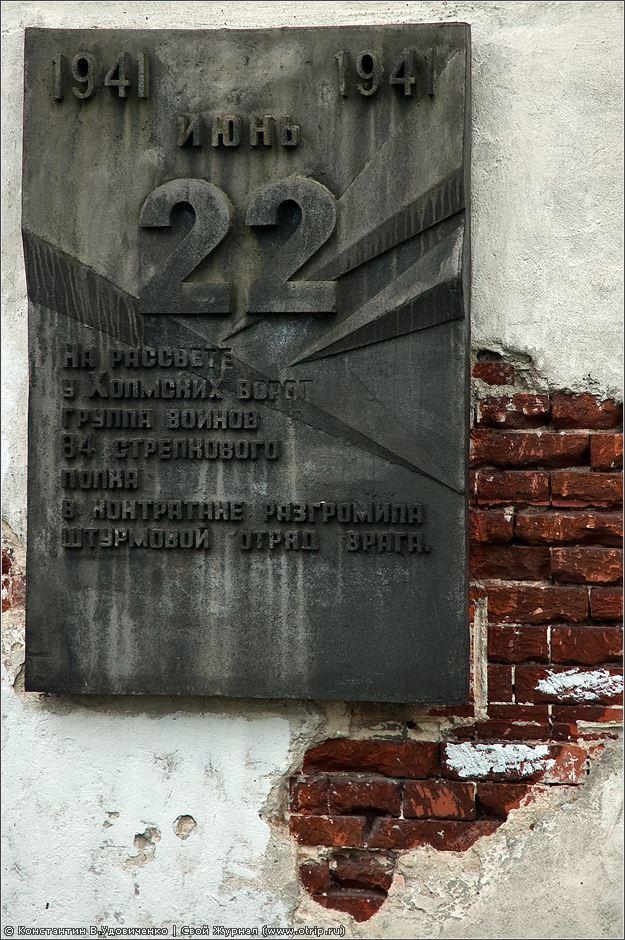 4061s_2.jpg - Беларусь 2010 (01-03.05.2010)