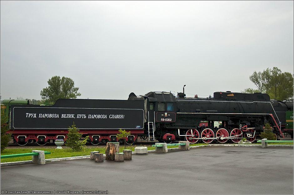 4101s_2.jpg - Беларусь 2010 (01-03.05.2010)