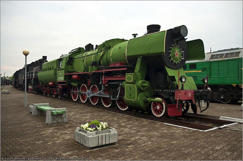 4103s_2.jpg - Беларусь 2010 (01-03.05.2010)