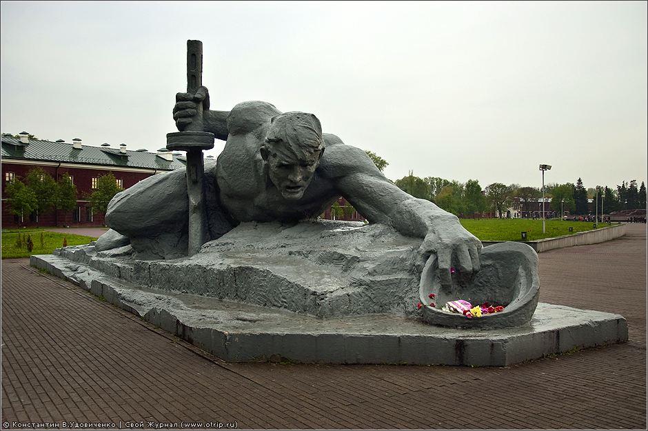 4115s_2.jpg - Беларусь 2010 (01-03.05.2010)
