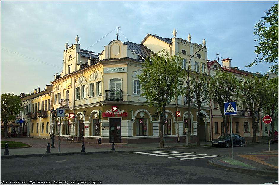 4120s_2.jpg - Беларусь 2010 (01-03.05.2010)
