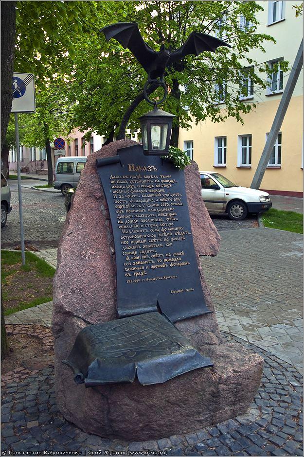 4123s_2.jpg - Беларусь 2010 (01-03.05.2010)