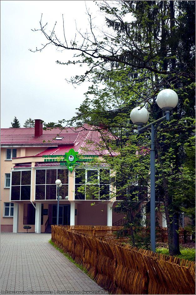 4164s_2.jpg - Беларусь 2010 (01-03.05.2010)