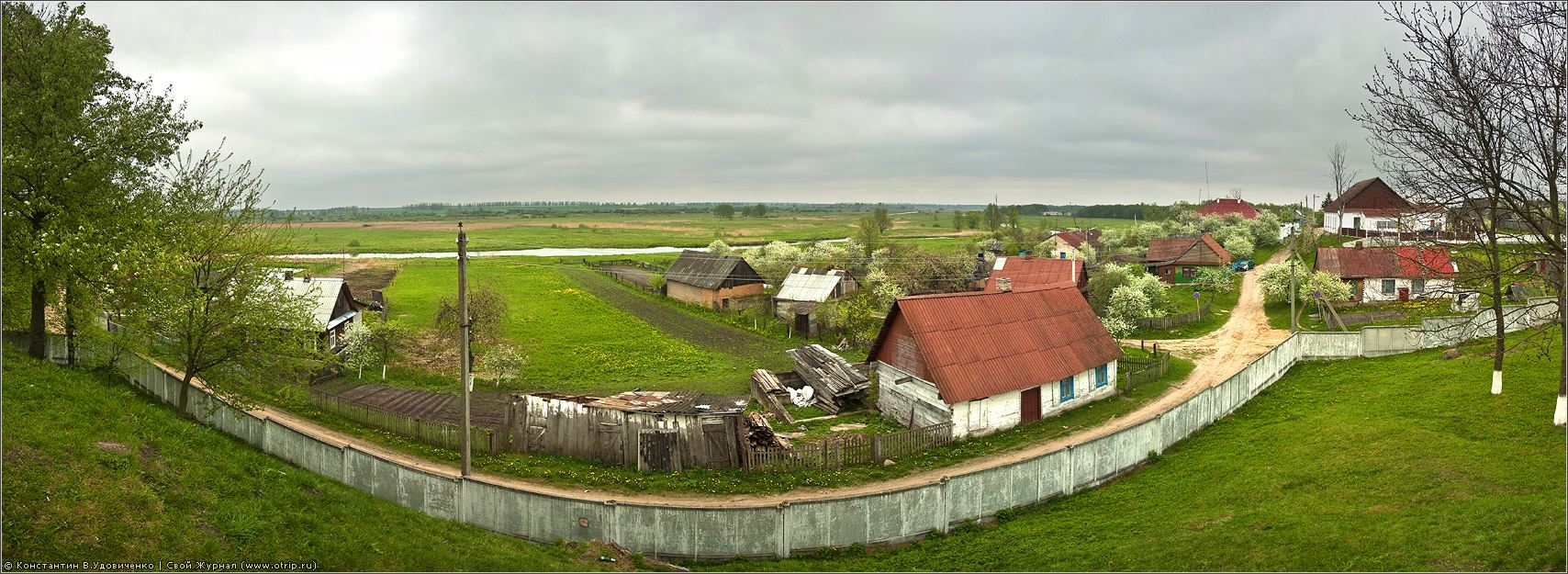 4282-4291-8154x2990s_2.jpg - Беларусь 2010 (01-03.05.2010)