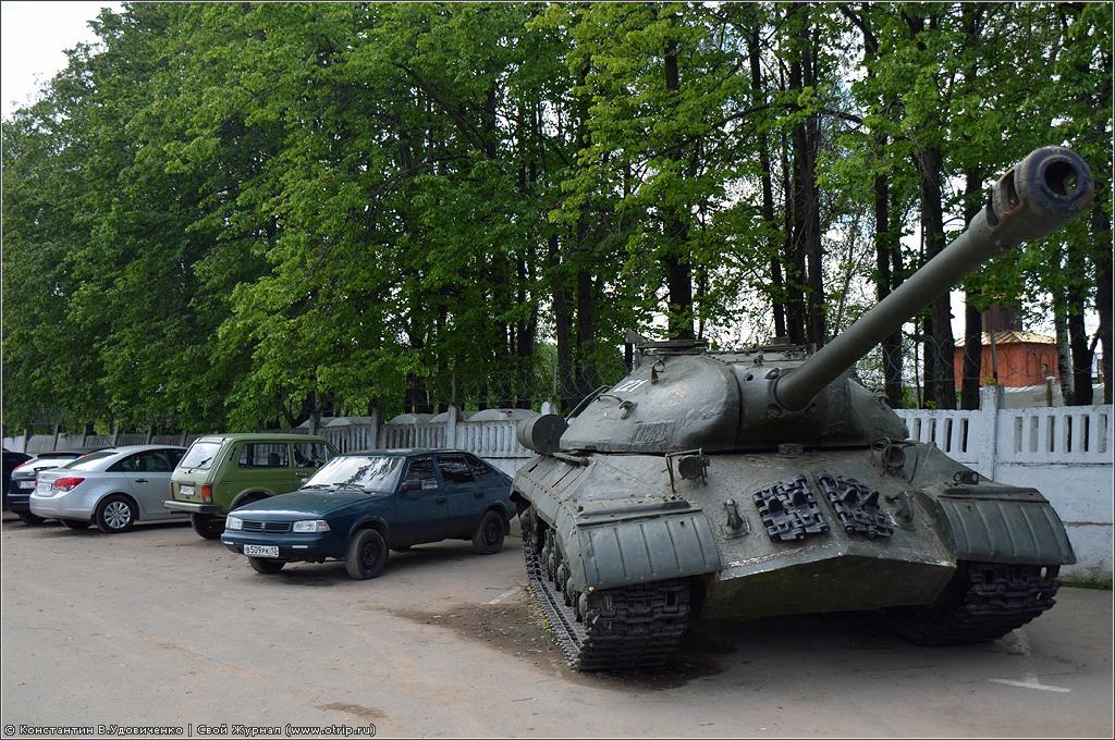 9546s_2.jpg - Бронетанковый музей, Кубинка (02.06.2012)