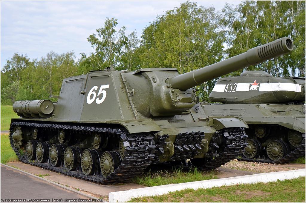 9566s_2.jpg - Бронетанковый музей, Кубинка (02.06.2012)