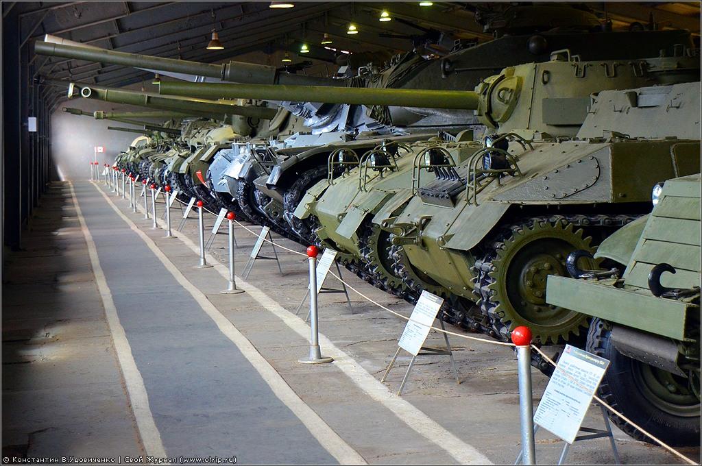 9568s_2.jpg - Бронетанковый музей, Кубинка (02.06.2012)
