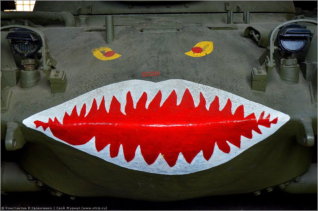 9587s_2.jpg - Бронетанковый музей, Кубинка (02.06.2012)