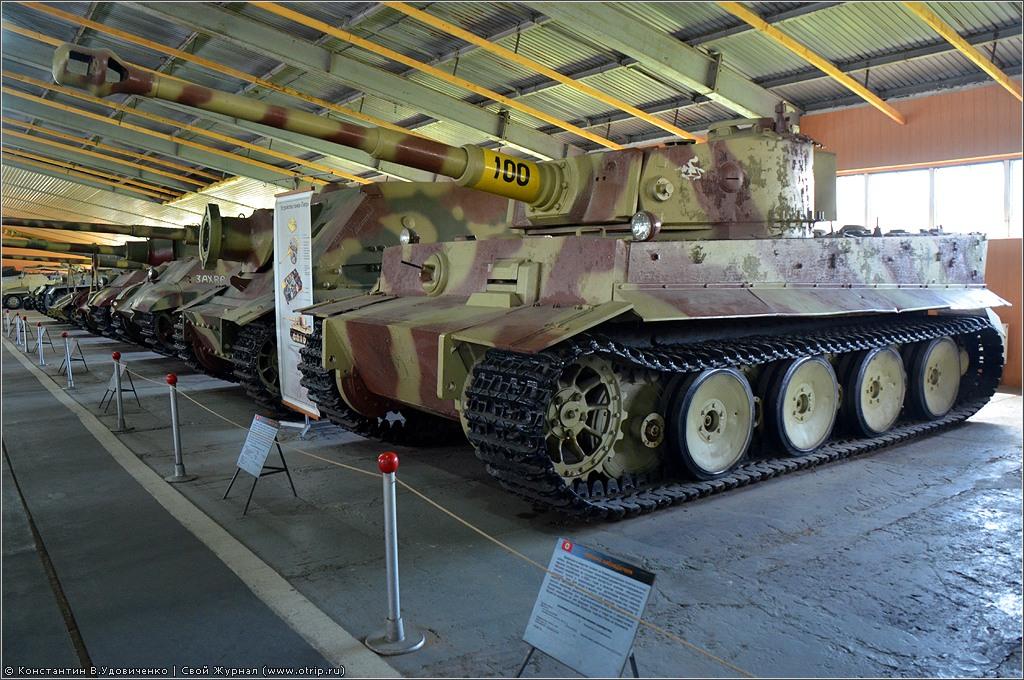 9675s_2.jpg - Бронетанковый музей, Кубинка (02.06.2012)