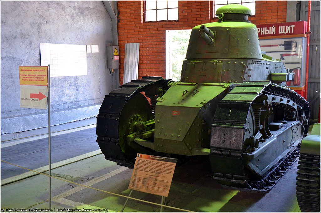 9697s_2.jpg - Бронетанковый музей, Кубинка (02.06.2012)