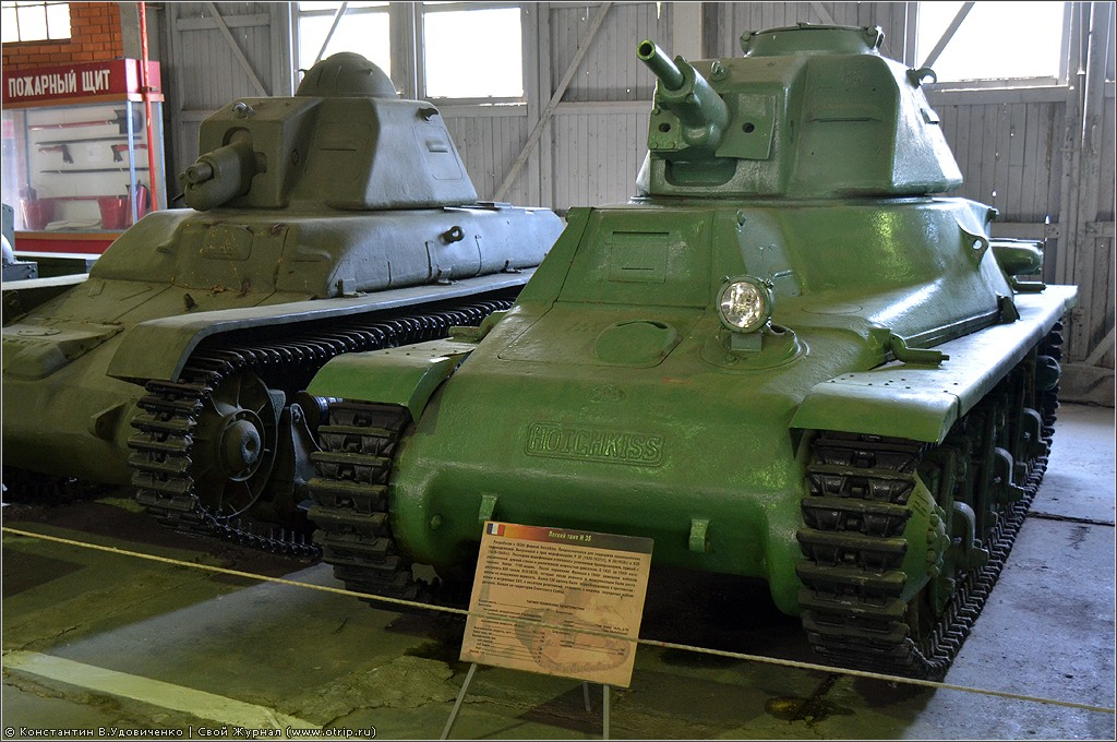 9722s_2.jpg - Бронетанковый музей, Кубинка (02.06.2012)
