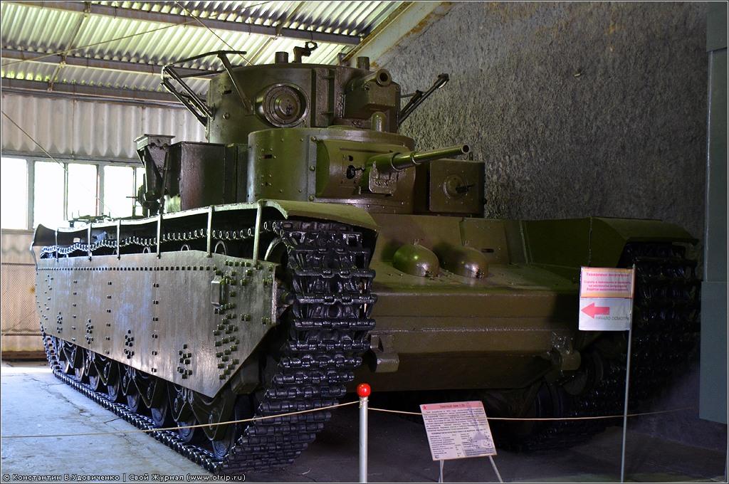 9750s_2.jpg - Бронетанковый музей, Кубинка (02.06.2012)