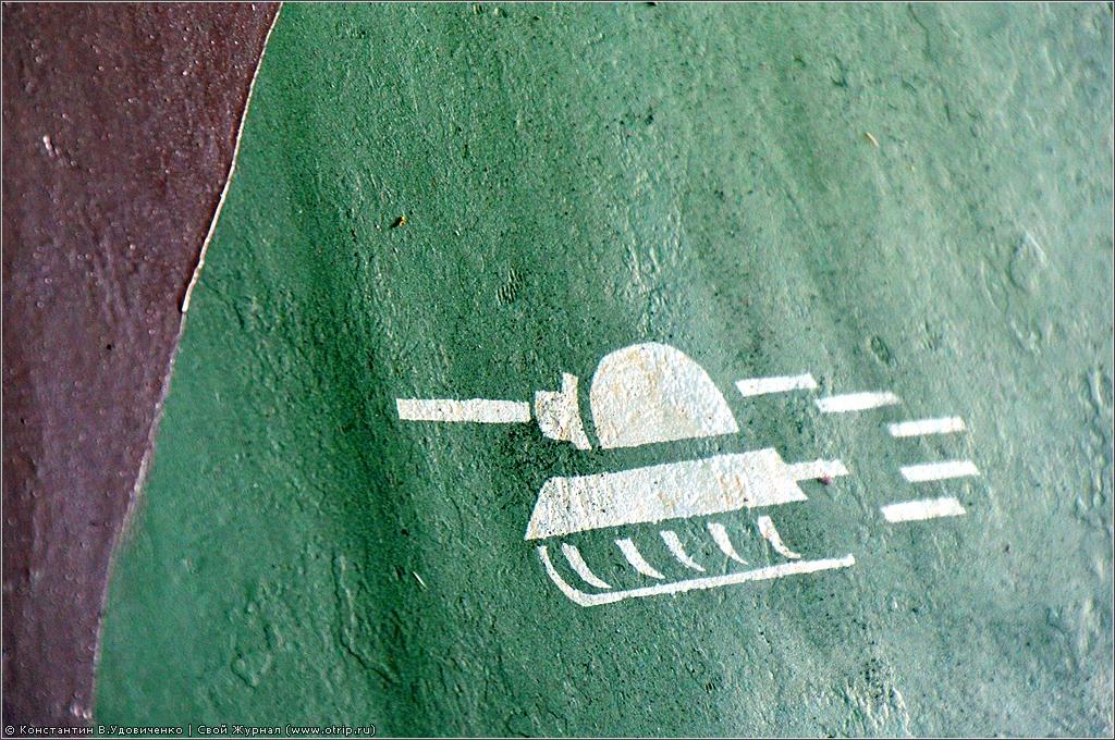 9844s_2.jpg - Бронетанковый музей, Кубинка (02.06.2012)