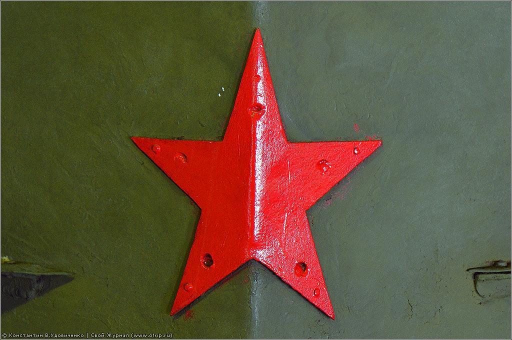 9853s_2.jpg - Бронетанковый музей, Кубинка (02.06.2012)