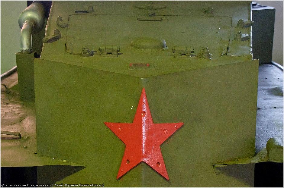 0382s_2.jpg - Бронетанковый музей, Кубинка (17.10.2010)