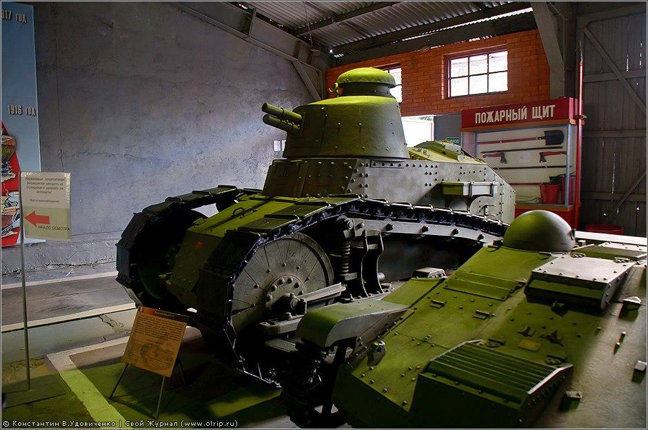 0448s_2.jpg - Бронетанковый музей, Кубинка (17.10.2010)