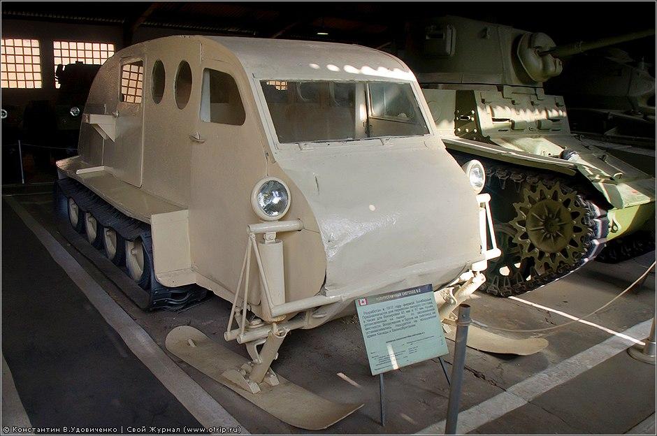 0492s_2.jpg - Бронетанковый музей, Кубинка (17.10.2010)