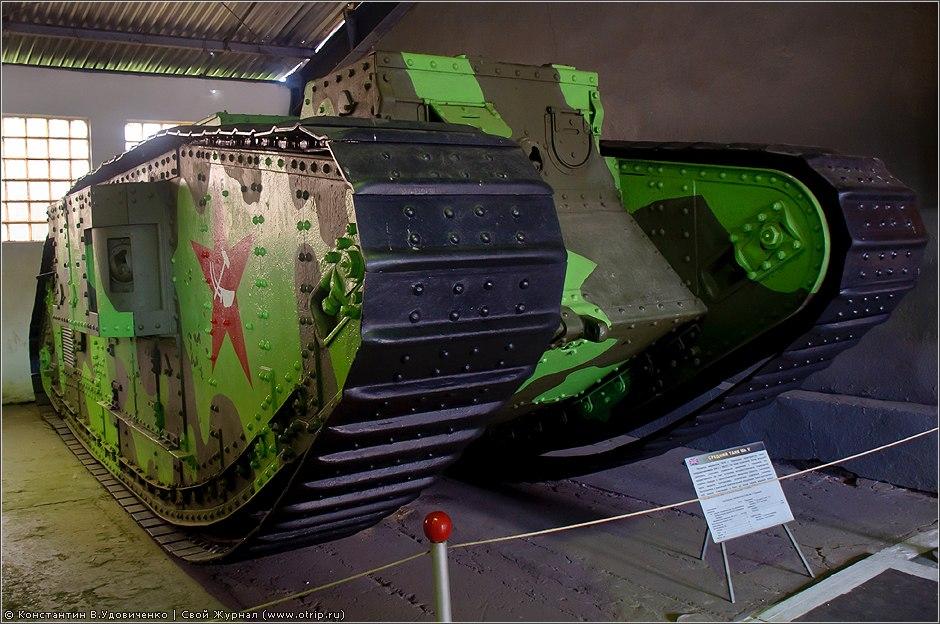 0501s_2.jpg - Бронетанковый музей, Кубинка (17.10.2010)