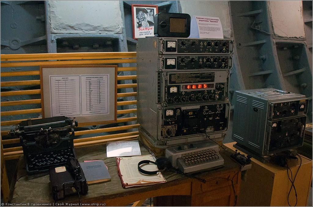 8790s_2.jpg - Бункер 42 на Таганке (17.08.2012)