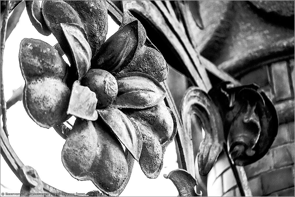 3990s.jpg - Черно-белый Санкт-Петербург (25.10.2013)