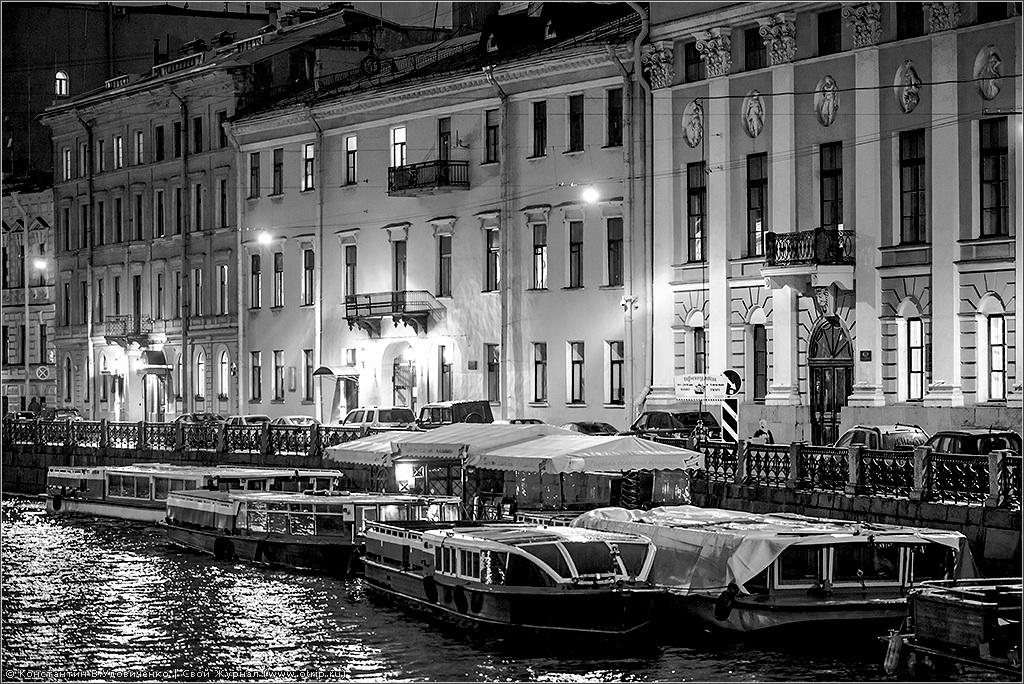 4141s.jpg - Черно-белый Санкт-Петербург (25.10.2013)