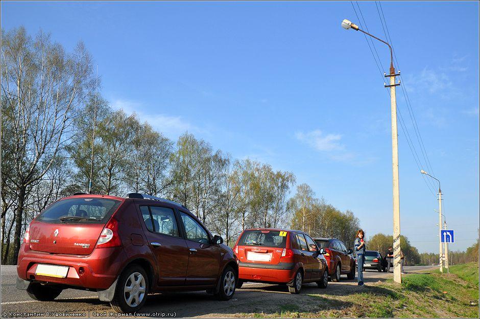 6718s_2.jpg - Другая Беларусь, майский автопробег (30-3.4-5.2011)