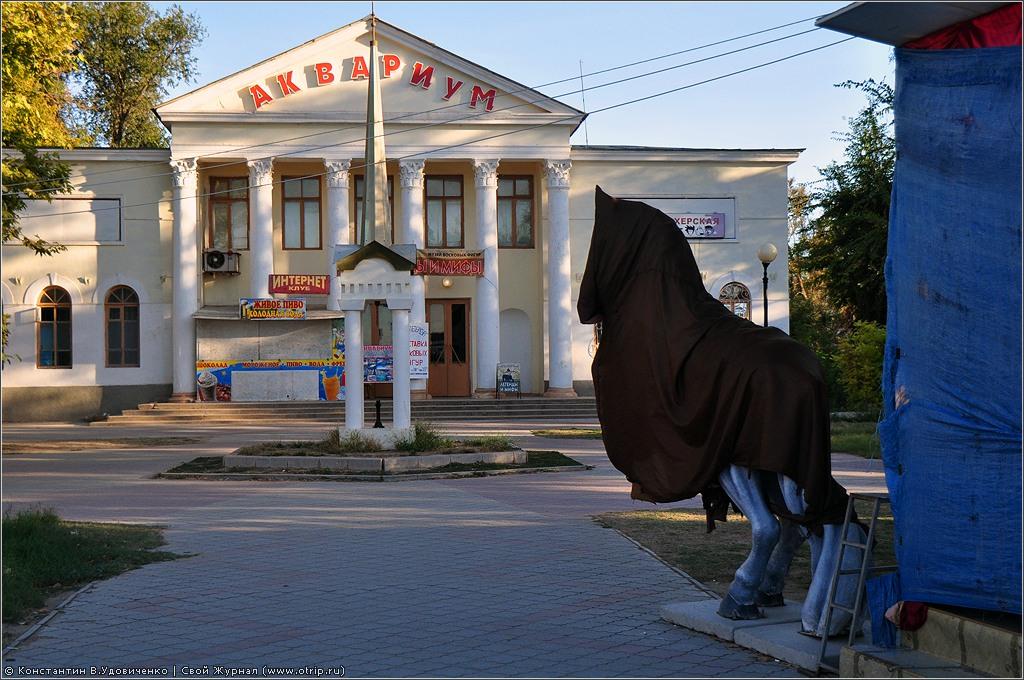 3228s_2.jpg - Евпатория (12.09.2012)