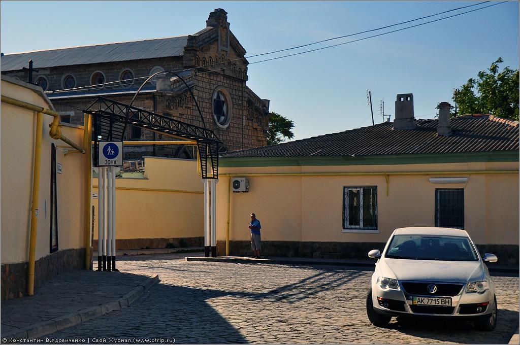 3389s_2.jpg - Евпатория (12.09.2012)