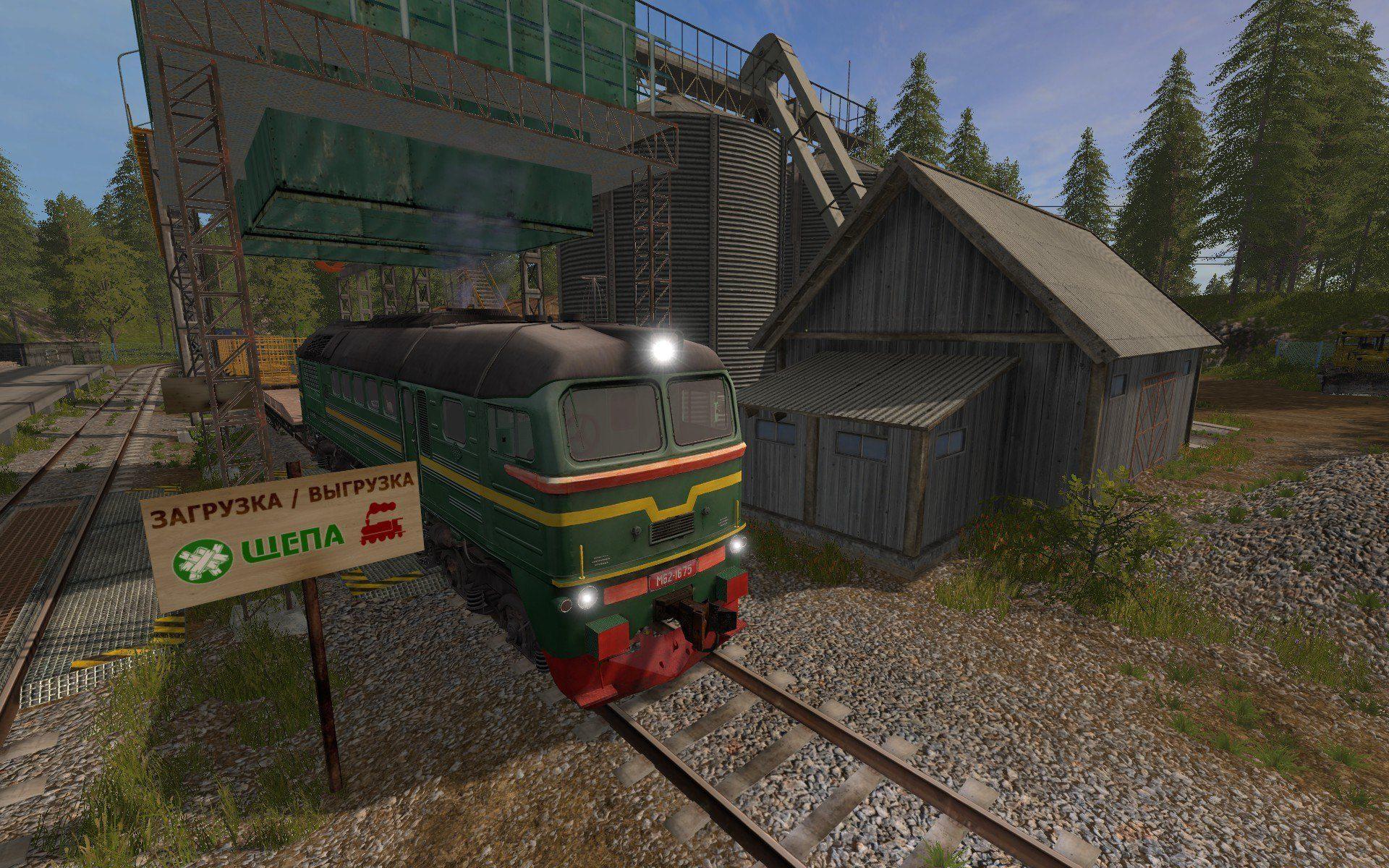 20170809020511_1.jpg - Farming Simulator 17