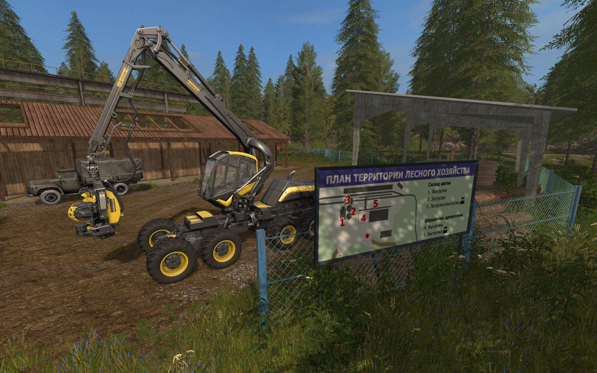 20170809021205_1.jpg - Farming Simulator 17