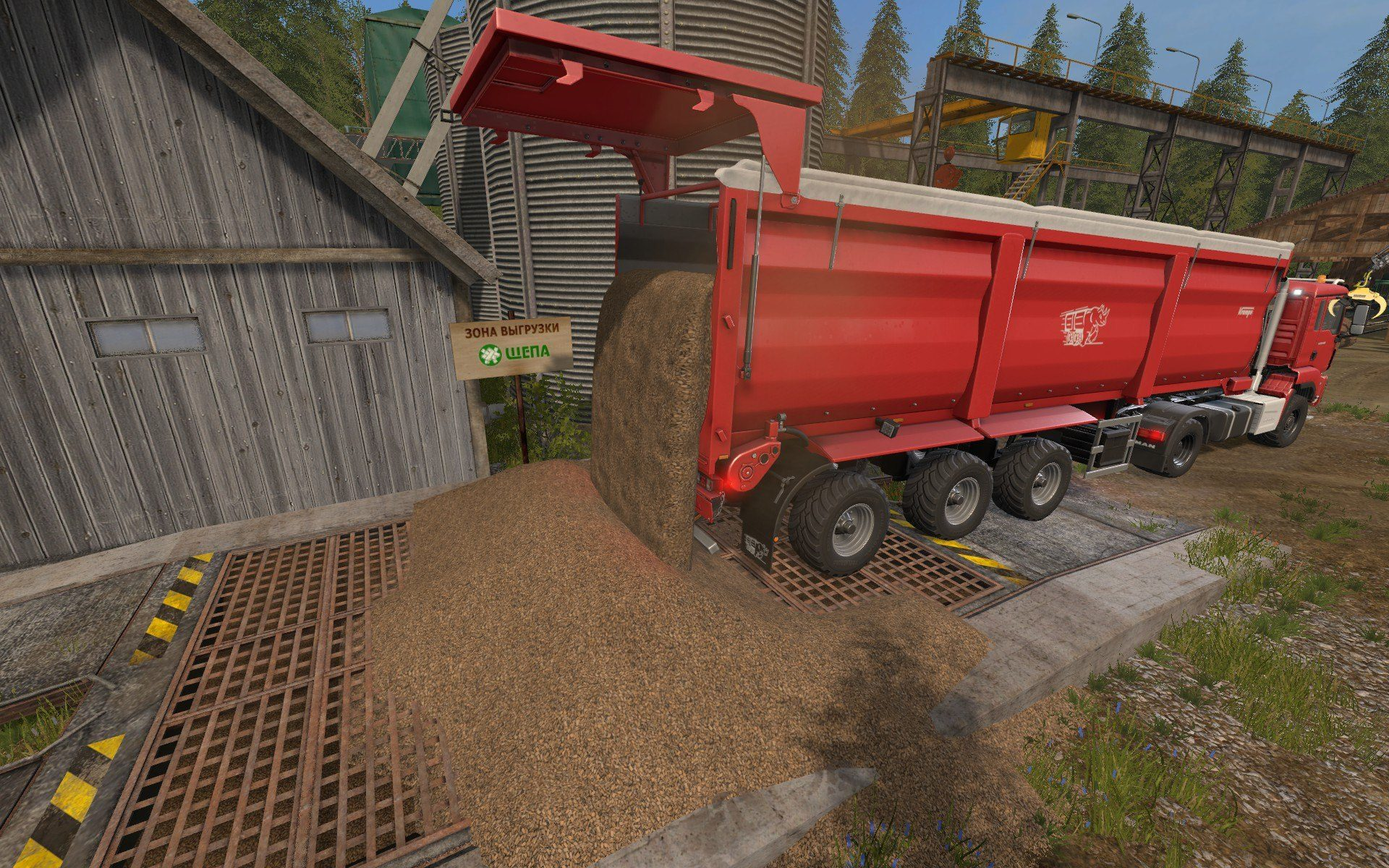 20170809021441_1.jpg - Farming Simulator 17