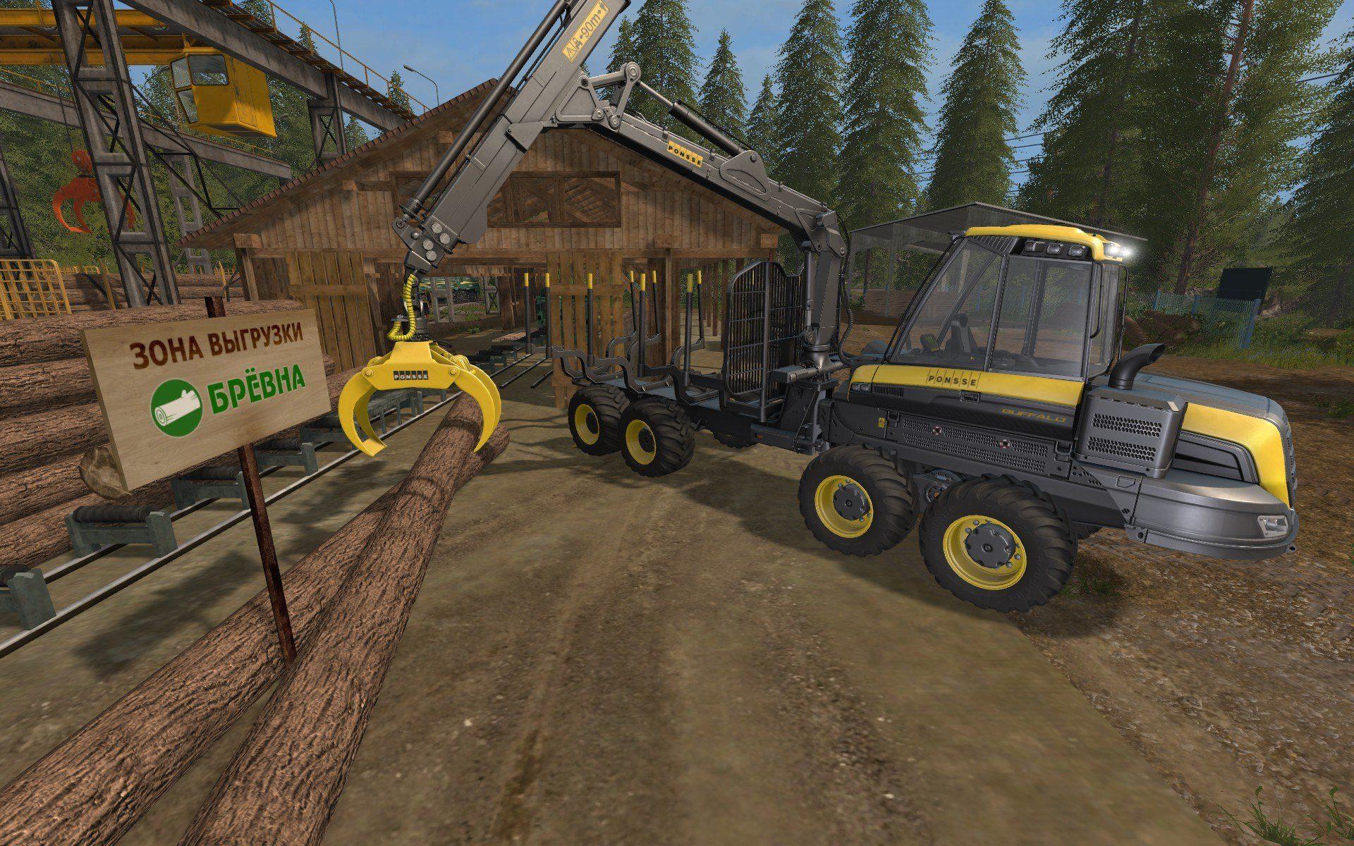 20170809022522_1.jpg - Farming Simulator 17
