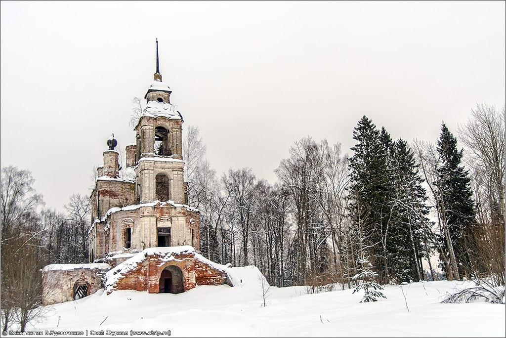 120_0516s.jpg - Галич, Чухлома, Солигалич. (08-09.02.2014)