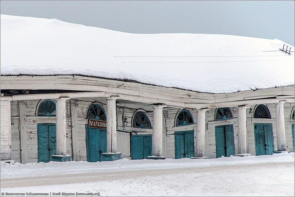 120_0603s.jpg - Галич, Чухлома, Солигалич. (08-09.02.2014)