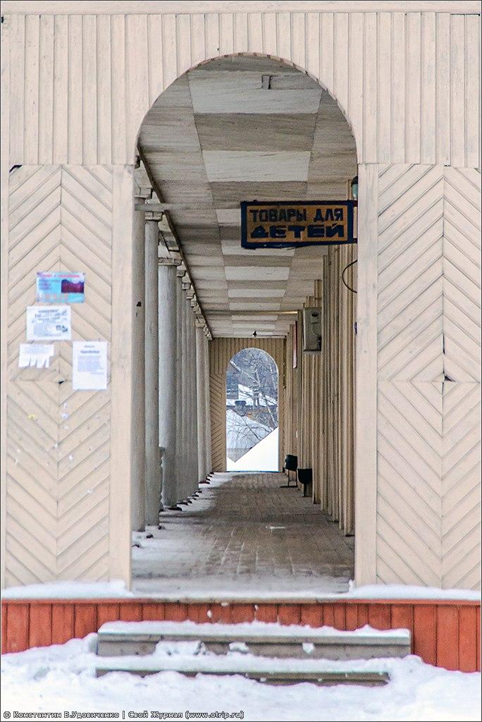120_0608s.jpg - Галич, Чухлома, Солигалич. (08-09.02.2014)