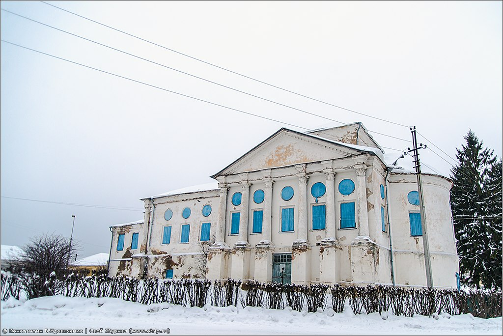 120_0609s.jpg - Галич, Чухлома, Солигалич. (08-09.02.2014)