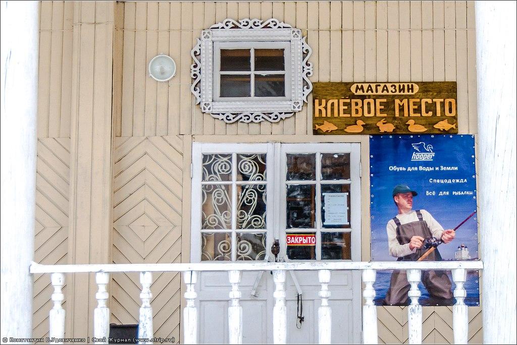 120_0618s.jpg - Галич, Чухлома, Солигалич. (08-09.02.2014)