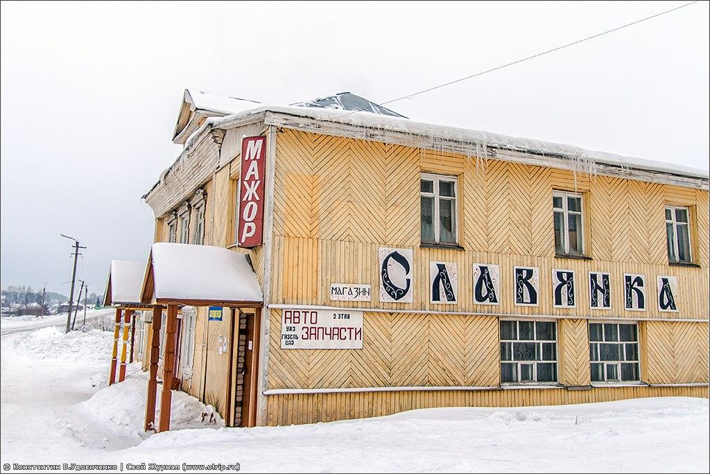 120_0621s.jpg - Галич, Чухлома, Солигалич. (08-09.02.2014)