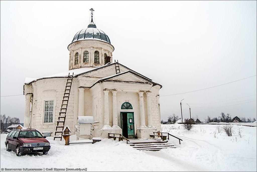 120_0631s.jpg - Галич, Чухлома, Солигалич. (08-09.02.2014)