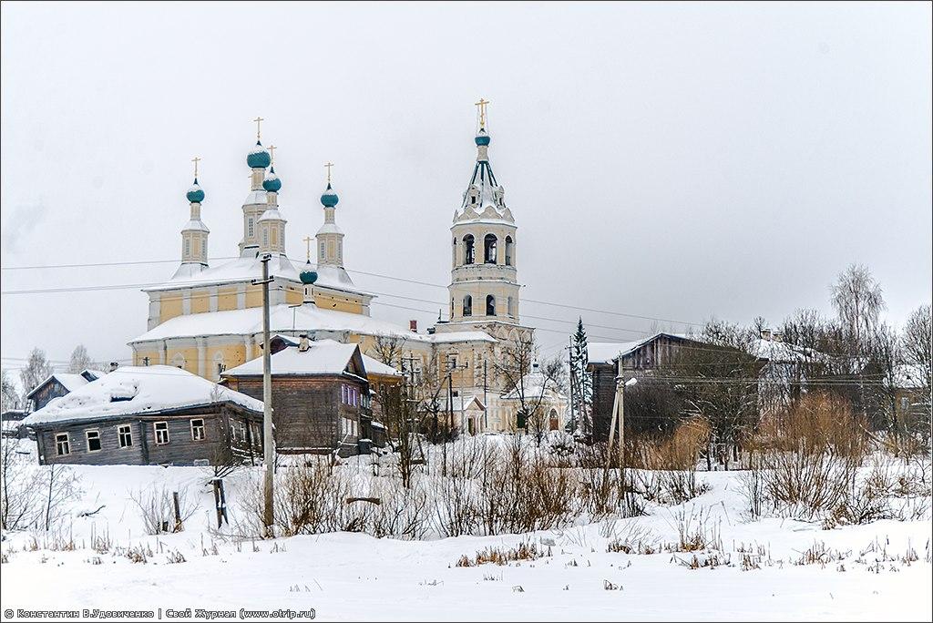 120_0675s.jpg - Галич, Чухлома, Солигалич. (08-09.02.2014)